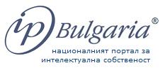 Националният портал за интелектуална собственост